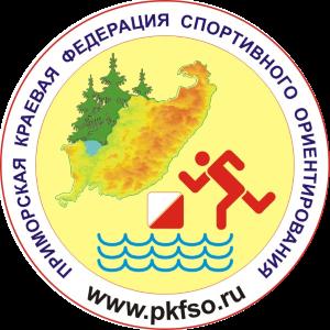 Кубок Приморского края по спортивному ориентированию (24-26.09.2021)