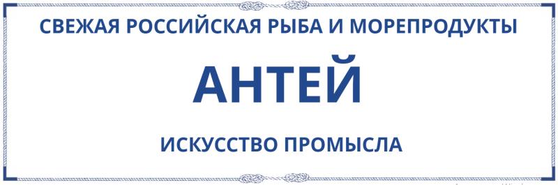 Пресс-центр Группы компаний АНТЕЙ - Спортивное ориентирование